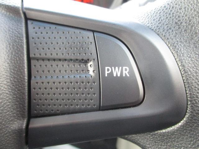 L SAIII サポカー 保証付き 届出済未使用車(24枚目)