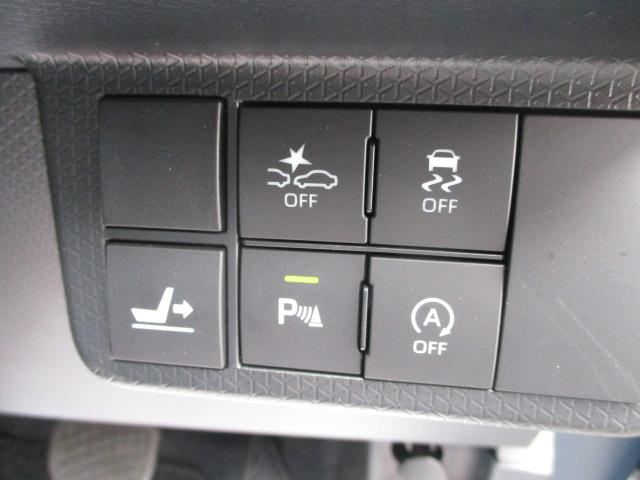 「ダイハツ」「タント」「コンパクトカー」「大分県」の中古車16