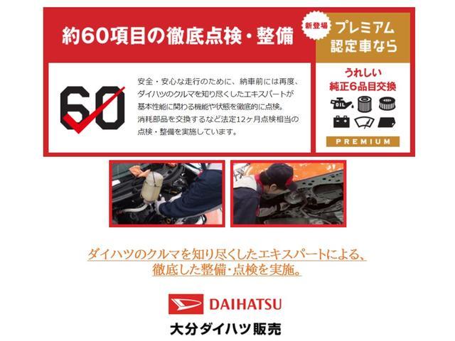Xリミテッド SAIII バックカメラ シートヒーター(35枚目)
