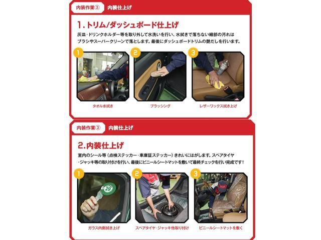 Xリミテッド SAIII バックカメラ シートヒーター(50枚目)
