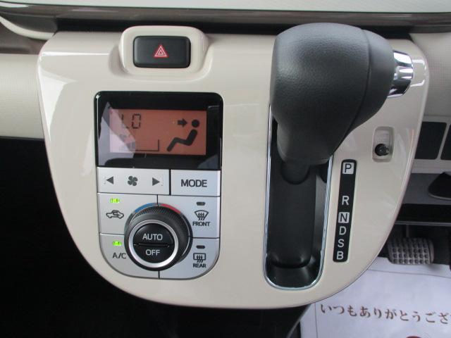 Gメイクアップリミテッド SAIII 両側電動スライドドア(17枚目)