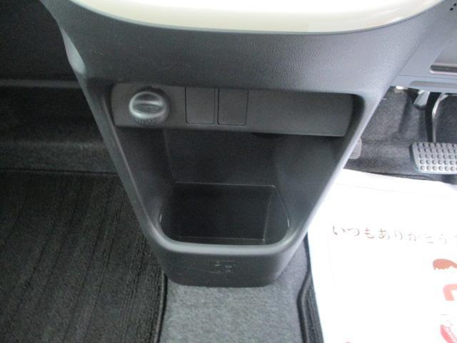Gメイクアップリミテッド SAIII 両側電動スライドドア(33枚目)