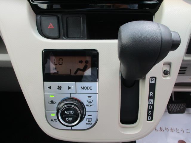 XリミテッドII SAIII バックカメラ シートヒーター(16枚目)
