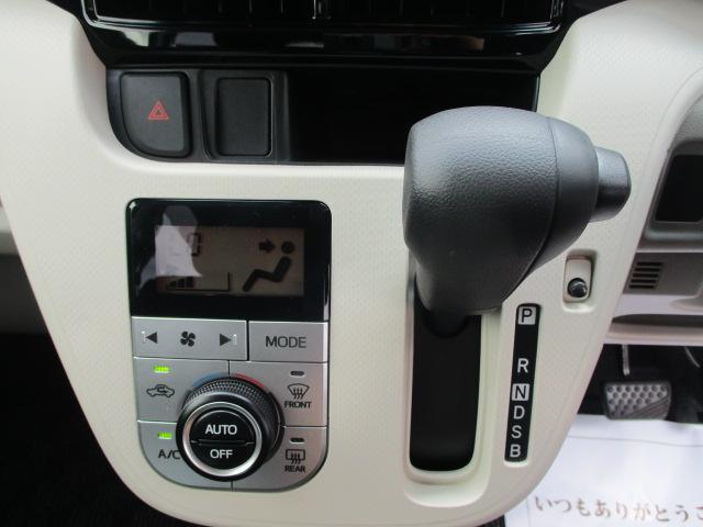 XリミテッドII SAIII バックカメラ シートヒーター(17枚目)