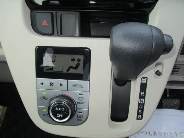 XリミテッドII SAIII サポカー シートヒーター(17枚目)