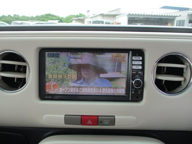 ココアプラスX バックカメラ(16枚目)