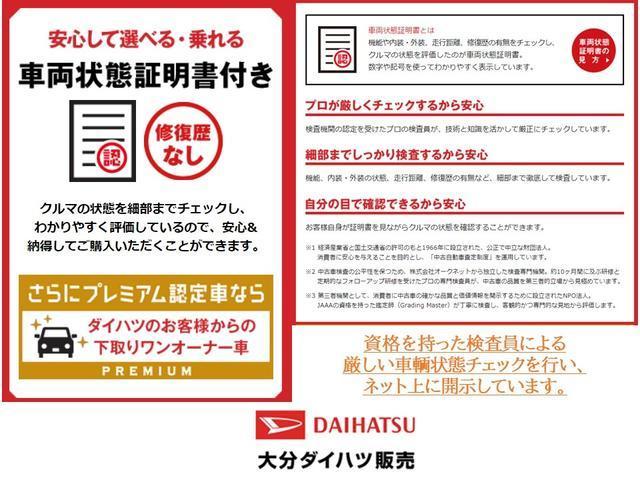 スタイルX CDオーディオ(38枚目)