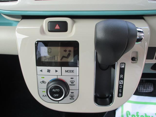 Gメイクアップリミテッド SAIII 両側Pスライドドア(19枚目)