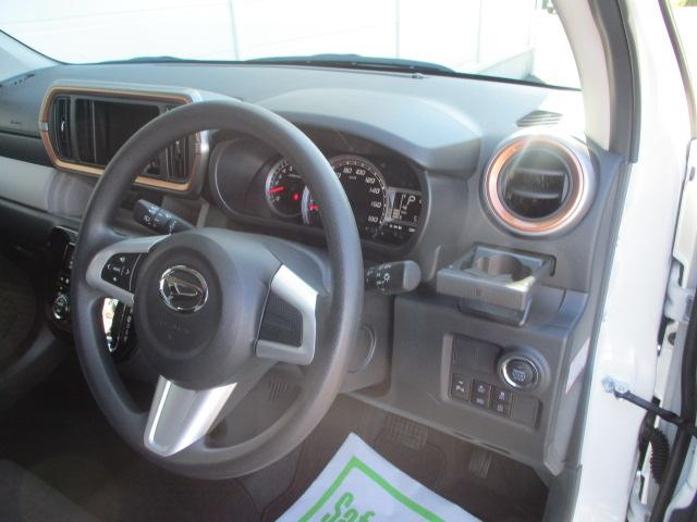 初回車検後のお車でもお安く保証を付けることが出来ます。