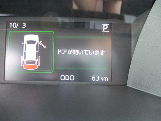 カスタムG リミテッドII SAIII(42枚目)