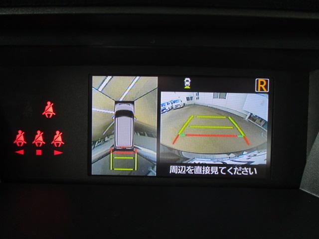 カスタムG リミテッドII SAIII(44枚目)