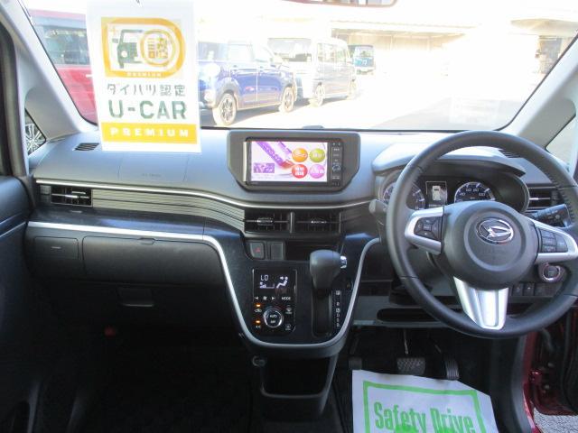 カスタム RS ハイパーSAII ターボ車 4WD(18枚目)