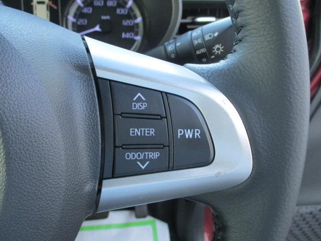 カスタム RS ハイパーSAII ターボ車 4WD(33枚目)