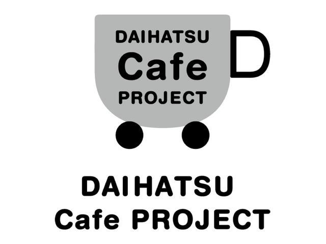 デッキバンG SAIII 2WD AT車(40枚目)
