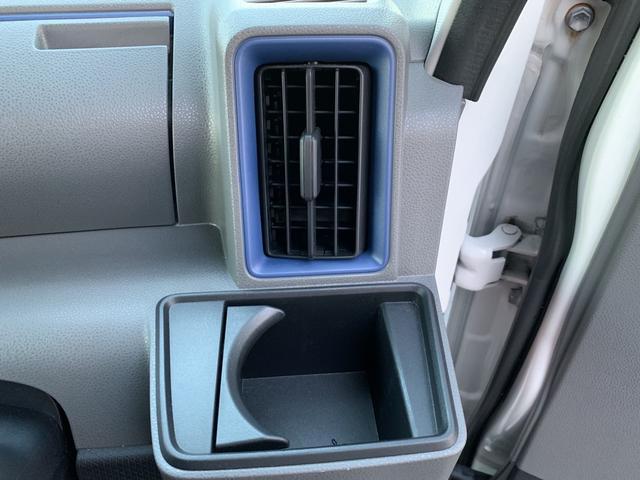 X 両側スライドドア スマアシ付き メーカー保証あり(28枚目)