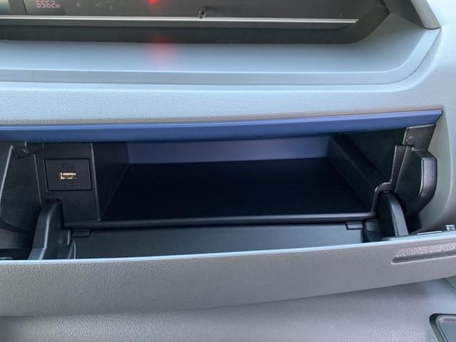 X 両側スライドドア スマアシ付き メーカー保証あり(30枚目)