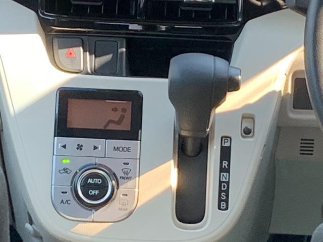 XリミテッドII SAIII バックカメラ(11枚目)