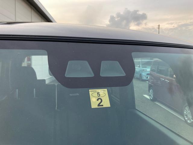 カスタムXセレクション サポカー 1年保証付き(24枚目)