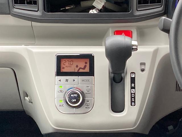 G リミテッドSAIII シートヒーター バックカメラ リアワイパー(11枚目)