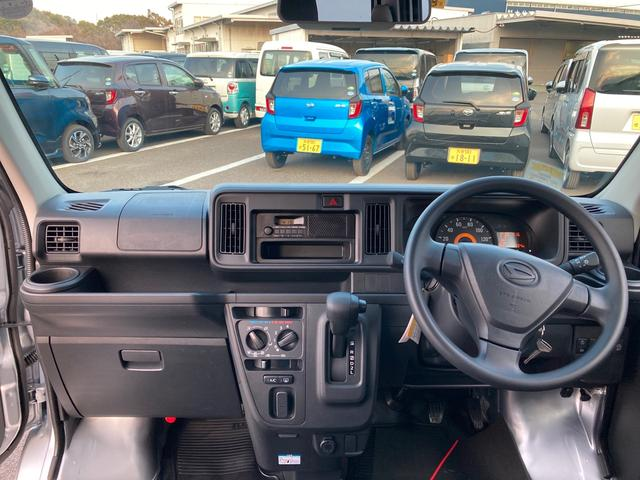 スペシャルSAIII 2WD AT車(15枚目)