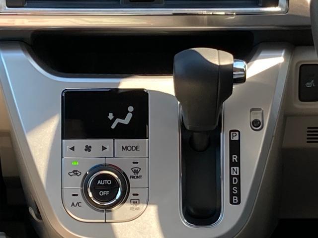 スタイルX リミテッド SAIII シートヒーター バックカメラ(11枚目)