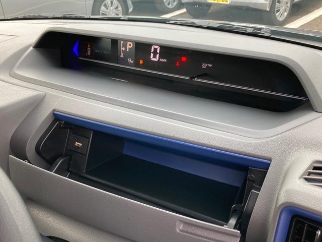 カスタムXセレクション シートヒーター バックカメラ(30枚目)