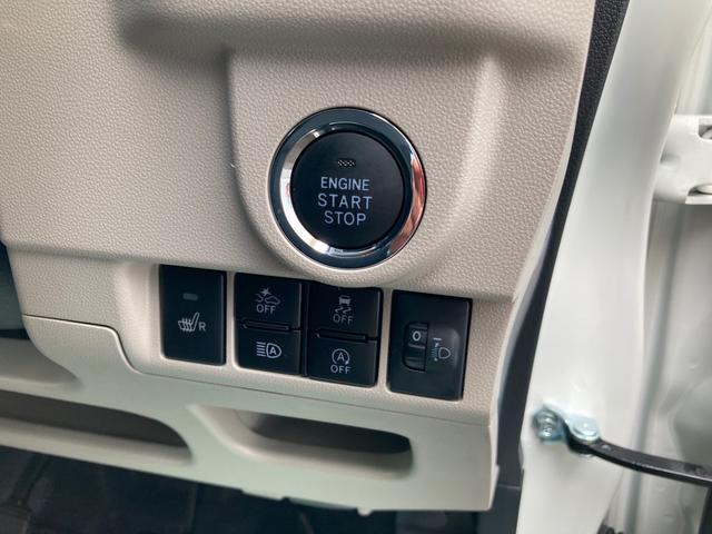 XリミテッドII SAIII シートヒーター バックカメラ LEDヘッドライト コーナーセンサー(36枚目)