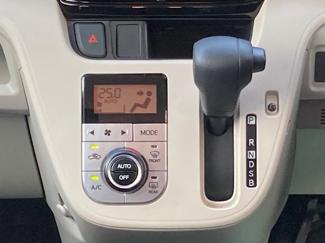 XリミテッドII SAIII スマアシ付き オートエアコン バックモニター(11枚目)