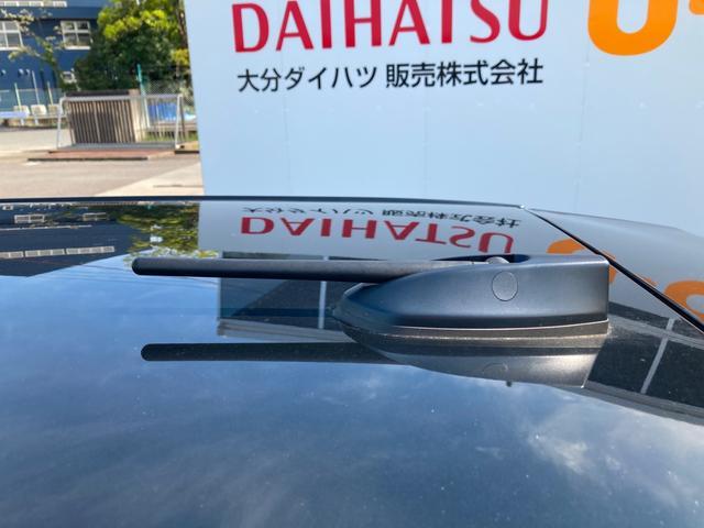 XリミテッドII SAIII スマアシ付き バックカメラ オートエアコン キーフリー(9枚目)