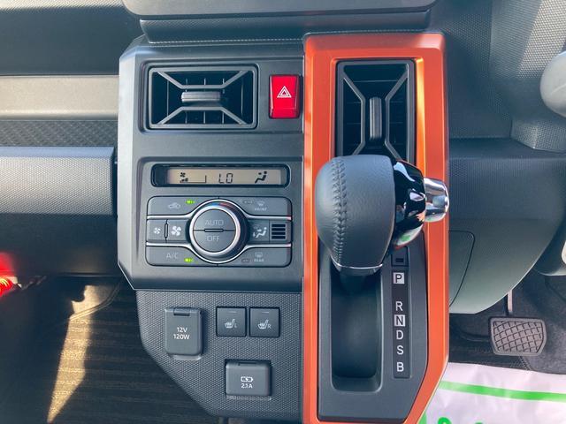 Gターボ シートヒーター バックカメラ(11枚目)