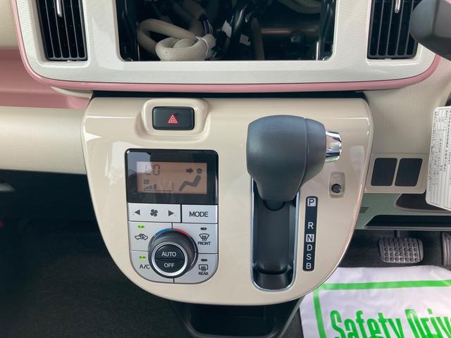 Xメイクアップリミテッド SA3 両側スライドドア ツートンカラー オートエアコン(11枚目)