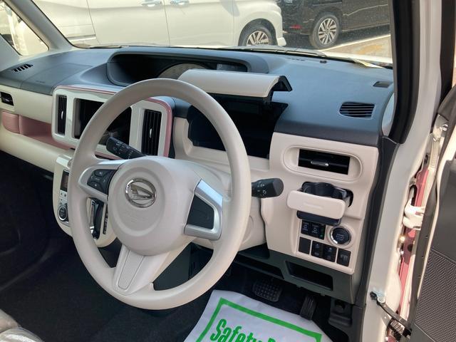 Xメイクアップリミテッド SA3 両側スライドドア ツートンカラー オートエアコン(38枚目)