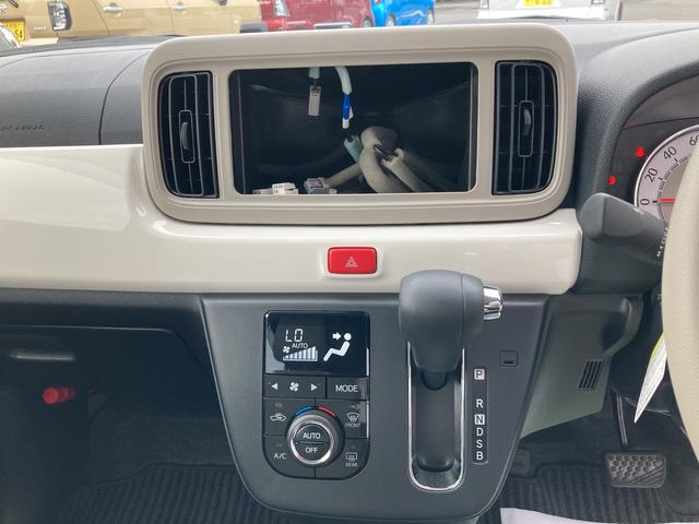 G リミテッド SAIII パノラマモニター対応 シートヒーター(運転席/助手席)LEDヘッドライト(10枚目)