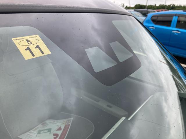 G リミテッド SAIII パノラマモニター対応 シートヒーター(運転席/助手席)LEDヘッドライト(23枚目)