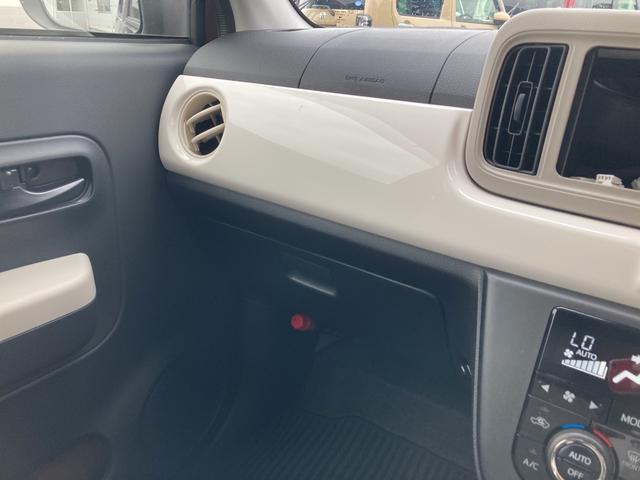 G リミテッド SAIII パノラマモニター対応 シートヒーター(運転席/助手席)LEDヘッドライト(47枚目)