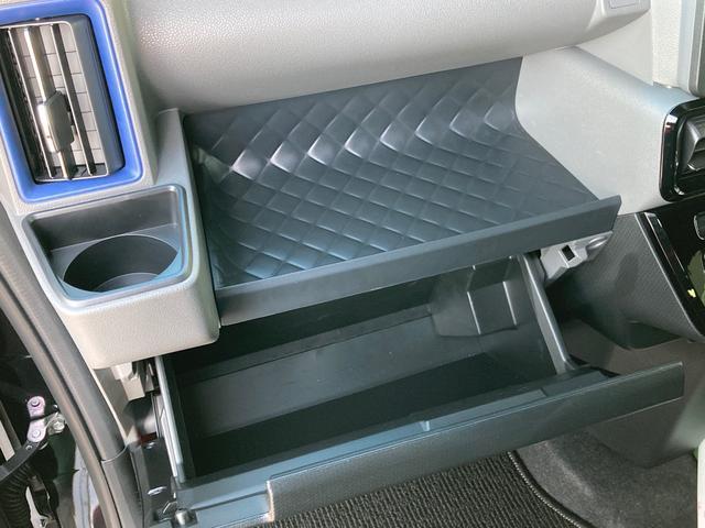 カスタムXセレクション シートヒーター バックカメラ(33枚目)