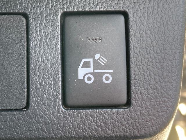 スタンダード 農用スペシャルSA3t スマートアシスト付き 4WD 5速マニュアル 三方開 荷台ランプ 4枚リーフスプリング Hi-Lo切り替え デフロック(21枚目)