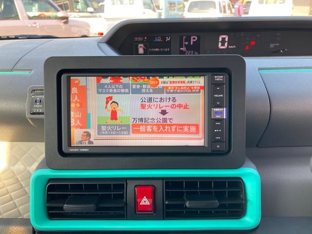 スローパーX ターンシート付 LDP 福祉車両 パノラマモニター対応(10枚目)