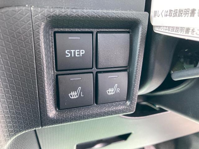 スローパーX ターンシート付 LDP 福祉車両 パノラマモニター対応(44枚目)