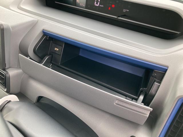 Xセレクション 助手席側パワースライドドア シートヒーター バックカメラ コーナーセンサー(57枚目)