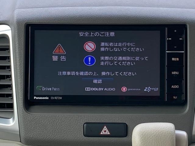 X 助手席側パワースライドドア バックカメラ(10枚目)