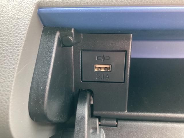 カスタムXセレクション シートヒーター 両側パワースライドドア LEDヘッドライト LEDフォグランプ(53枚目)