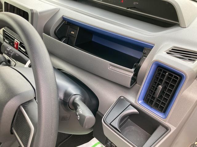 Xセレクション シートヒーター 助手席側パワースライドドア LEDヘッドライト(50枚目)