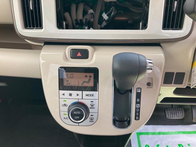 Xメイクアップリミテッド SAIII 両側パワースライドドア パノラマモニター対応(11枚目)