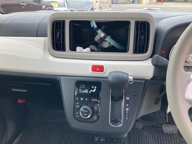G リミテッド SAIII シートヒーター パノラマモニター対応 LEDヘッドライト(9枚目)
