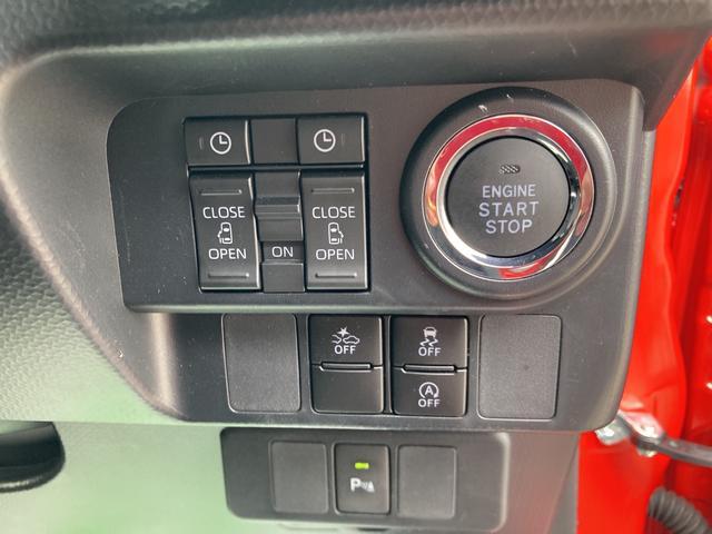 カスタムG ターボ 両側パワースライドドア LEDヘッドライト スマートアシスト搭載 コーナーセンサー(33枚目)