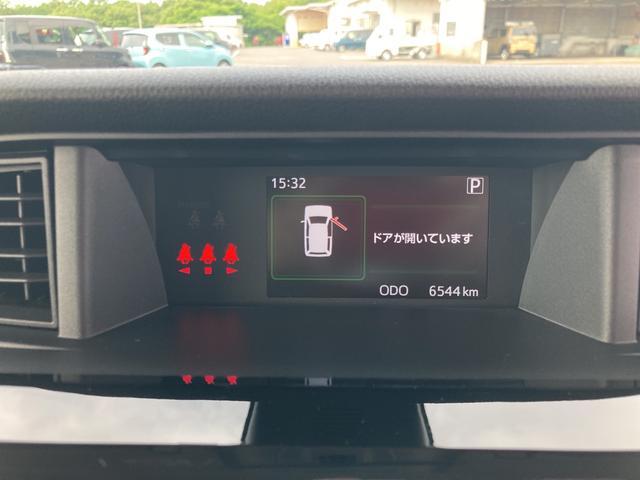カスタムG ターボ 両側パワースライドドア LEDヘッドライト スマートアシスト搭載 コーナーセンサー(44枚目)