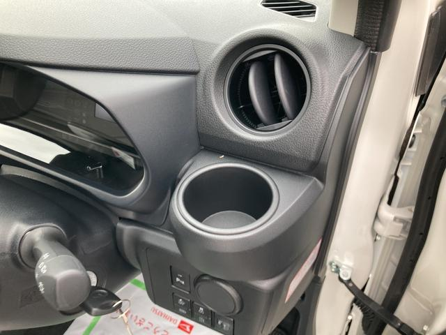 L SAIII サポカー 1年保証付き スマートアシスト搭載 コーナーセンサー付き(36枚目)