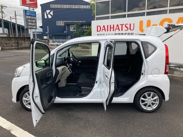 XリミテッドII SAIII 運転席シートヒーター バックカメラ LEDヘッドライト(29枚目)