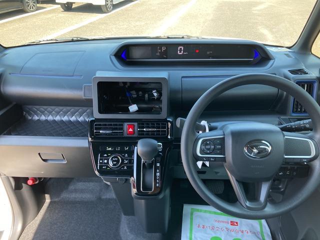 カスタムXスタイルセレクション 両側パワースライドドア対応 バックカメラ シートヒーター(運転席/助手席) USB端子 LEDヘッドライト LEDフォグランプ 14インチアルミホイール(15枚目)